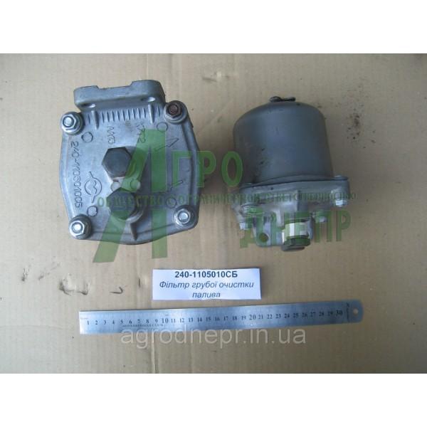 240-1105010СБ Фільтр грубої очистки палива