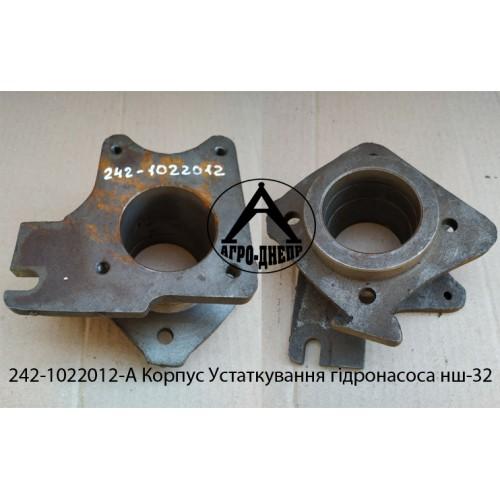 242-1022012-А Корпус устаткування гідронасоса нш-32