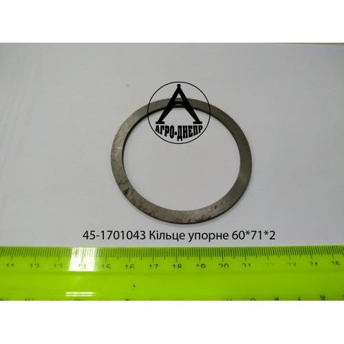 45-1701043 Кольцо упорное 60*71*2