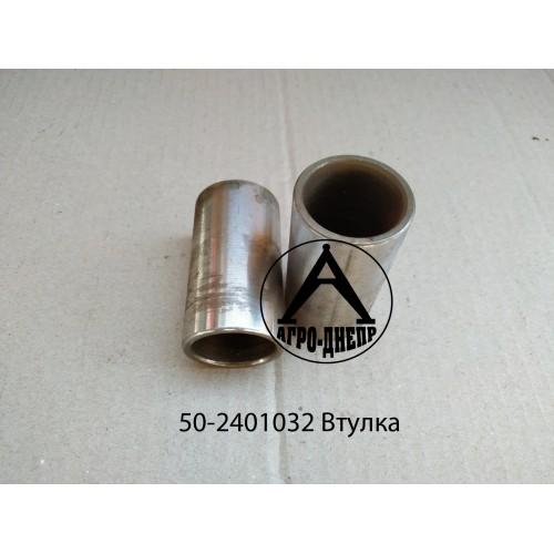 50-2401032 Втулка