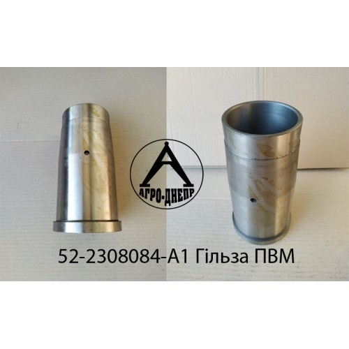 52-2308084-А1 Гильза ПВМ