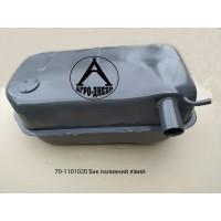 70-1101020 Бак топливный левый